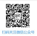 微信截图_20190918165911.png